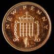Elizabeth II Decimal 1p 1971 Reverse