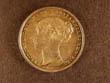 Victoria Shilling 1844 Obverse