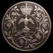 Elizabeth II Decimal 25p 1977 Reverse