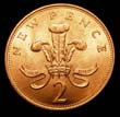 Elizabeth II Decimal 2p 1971 Reverse