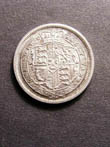 George III Shilling 1817 Reverse