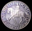 Elizabeth II Decimal 25p 1977 Obverse