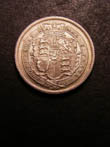 George III Shilling 1816 Reverse