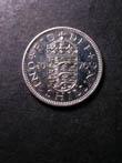 Elizabeth II Shilling 1970 Reverse