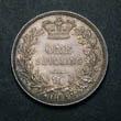 Victoria Shilling 1842 Reverse