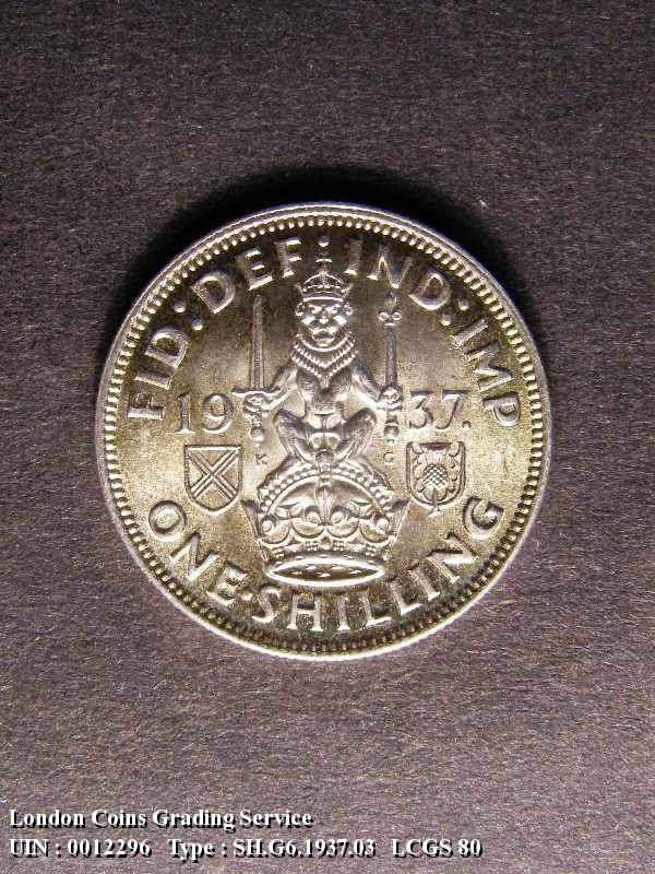 Shilling 1937 George VI. Scottish - Reverse